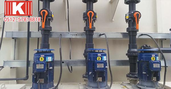 化学镍废水处理泵