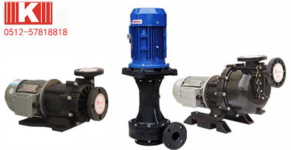 昆山国宝提醒:水泵使用过程中请注意