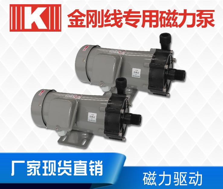 耐酸碱金刚线泵