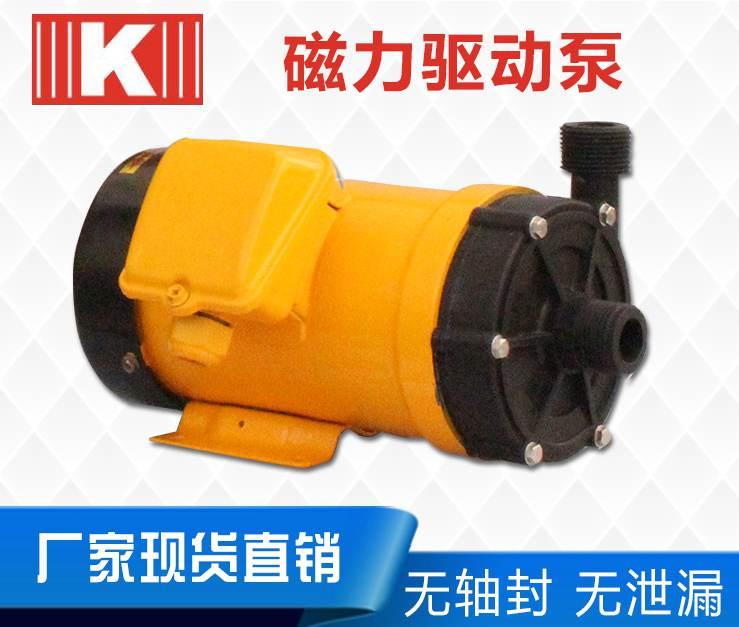 微型耐腐蚀磁力泵
