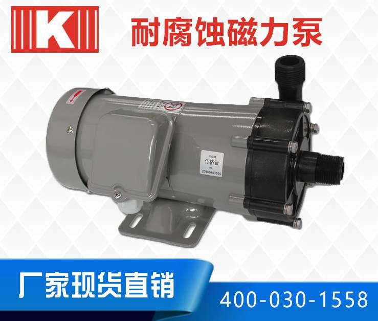 MPX耐腐蚀磁力泵