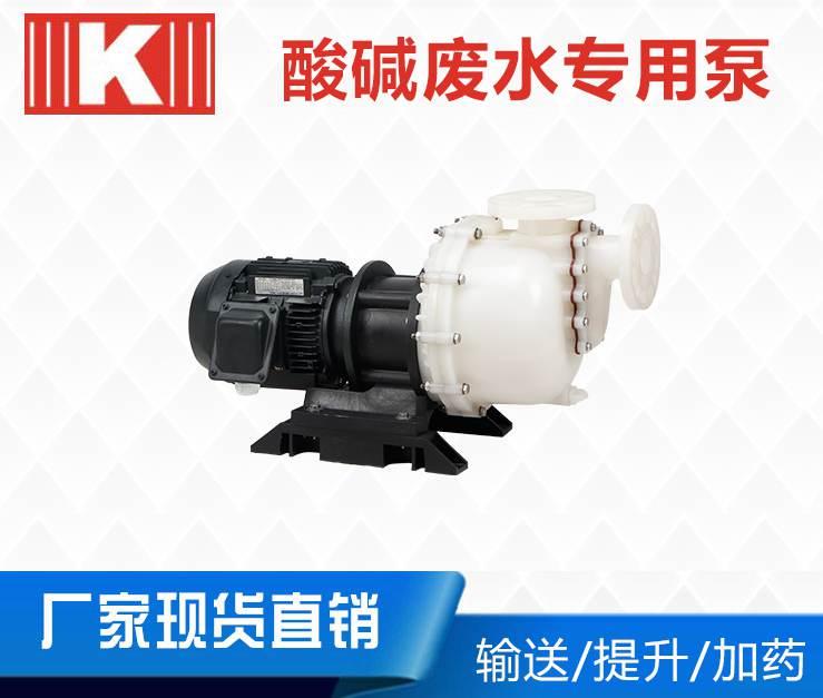 酸碱废水专用泵